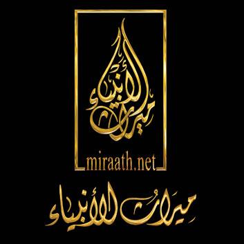 شرح العقيدة الواسطية لشيخ الإسلام ابن تيمية