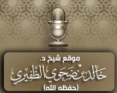 الدرس التاسع – شرح عظيم المنة في جمع عقائد أئمة السنة